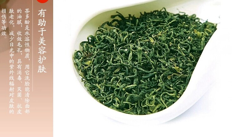 Do You Know Goji Berry Leaf Tea Union Sure From China